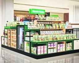 Mundo Verde investirá mais em marca própria